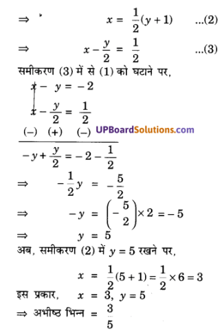 UP Board Solutions for Class 10 Maths Chapter 3 Pairs of Linear Equations in Two Variables img 44