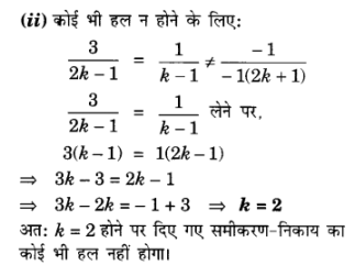 UP Board Solutions for Class 10 Maths Chapter 3 Pairs of Linear Equations in Two Variables img 58