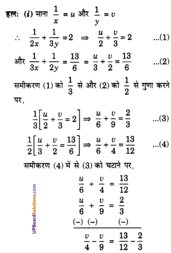 UP Board Solutions for Class 10 Maths Chapter 3 Pairs of Linear Equations in Two Variables img 72