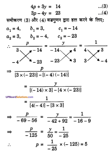 UP Board Solutions for Class 10 Maths Chapter 3 Pairs of Linear Equations in Two Variables img 76