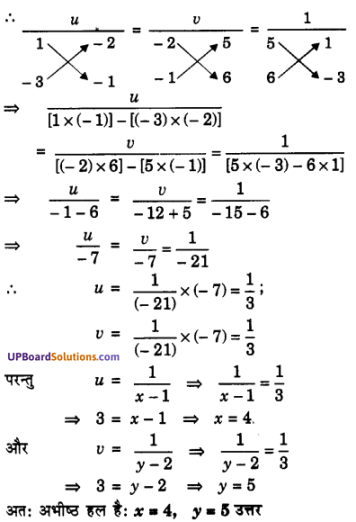 UP Board Solutions for Class 10 Maths Chapter 3 Pairs of Linear Equations in Two Variables img 78