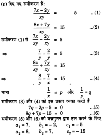 UP Board Solutions for Class 10 Maths Chapter 3 Pairs of Linear Equations in Two Variables img 79