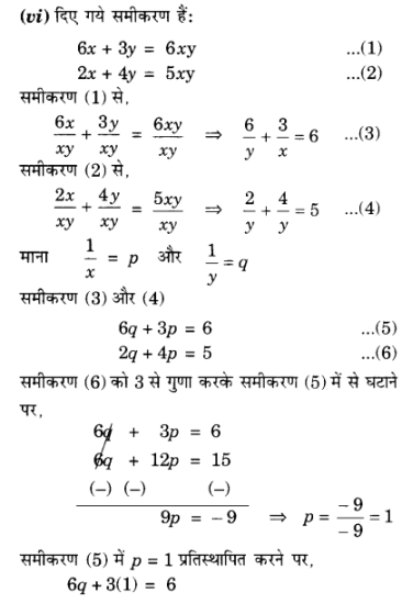 UP Board Solutions for Class 10 Maths Chapter 3 Pairs of Linear Equations in Two Variables img 81