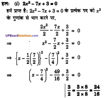 UP Board Solutions for Class 10 Maths Chapter 4 Quadratic Equations img 18