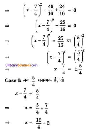 UP Board Solutions for Class 10 Maths Chapter 4 Quadratic Equations img 19