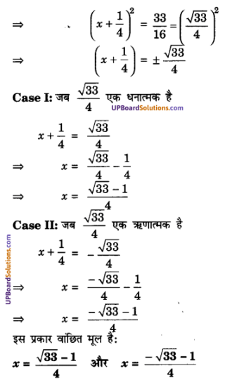 UP Board Solutions for Class 10 Maths Chapter 4 Quadratic Equations img 21
