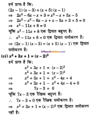 UP Board Solutions for Class 10 Maths Chapter 4 Quadratic Equations img 3