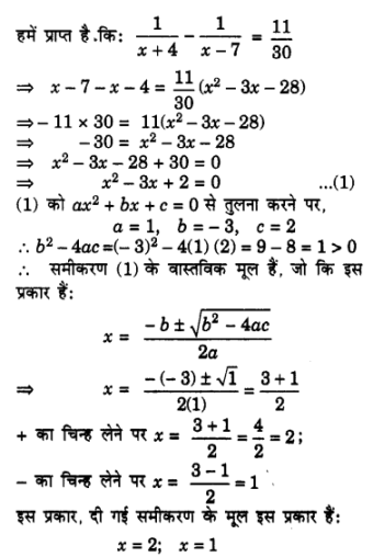 UP Board Solutions for Class 10 Maths Chapter 4 Quadratic Equations img 31