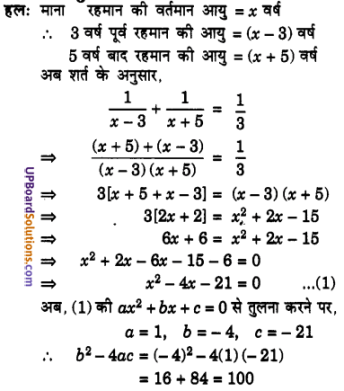 UP Board Solutions for Class 10 Maths Chapter 4 Quadratic Equations img 32