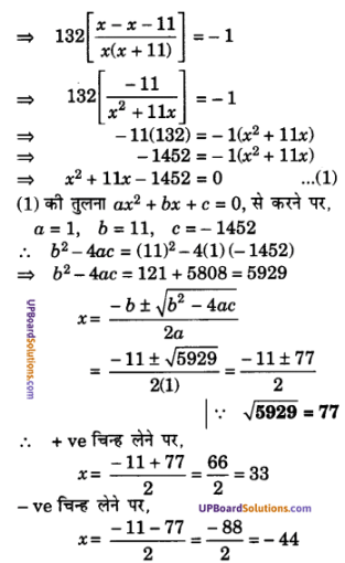 UP Board Solutions for Class 10 Maths Chapter 4 Quadratic Equations img 47