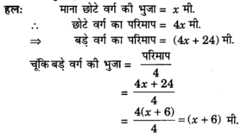 UP Board Solutions for Class 10 Maths Chapter 4 Quadratic Equations img 49