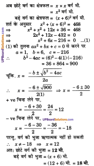 UP Board Solutions for Class 10 Maths Chapter 4 Quadratic Equations img 50