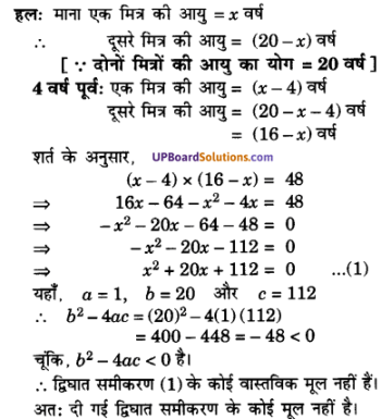 UP Board Solutions for Class 10 Maths Chapter 4 Quadratic Equations img 57