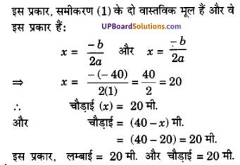 UP Board Solutions for Class 10 Maths Chapter 4 Quadratic Equations img 59